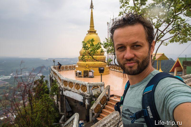 Вдохновляющие блоги о путешествиях